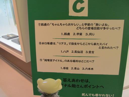 NHK21