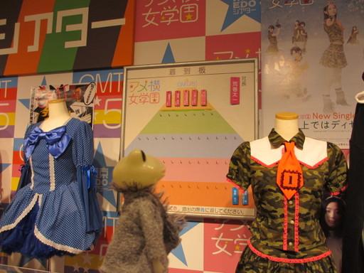 NHK27