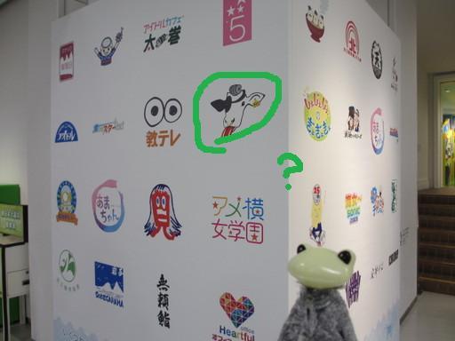 NHK34