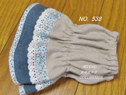 10月29日(火)アームカバー538