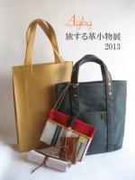 EX2013-400x533 - コピー