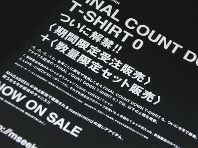マガシーク限定マスターマインドTシャツ