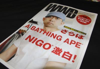 NIGO独占インタビュー