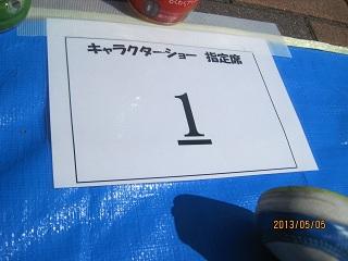 IMG_3454.jpg