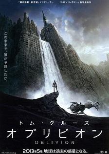 poster_20130614152325.jpg
