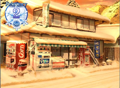 雪月商店1