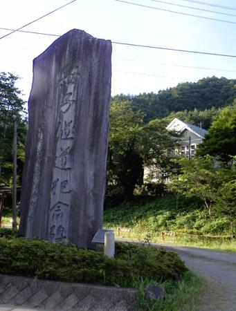 1-6:12笹子駅