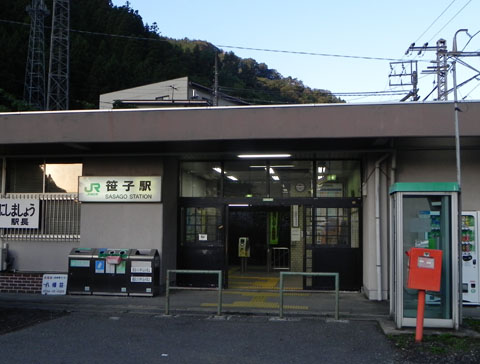 1-6:11駅