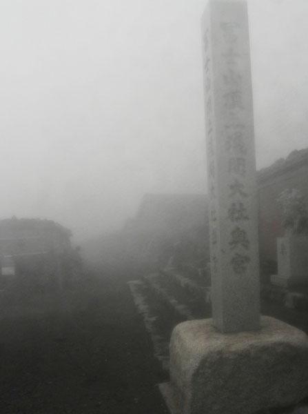 12-10:58山頂