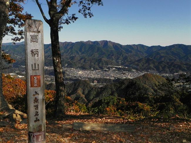 14-8:50高柄山