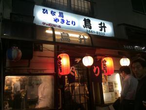 辟シ縺埼ウ・・狙convert_20141018091832