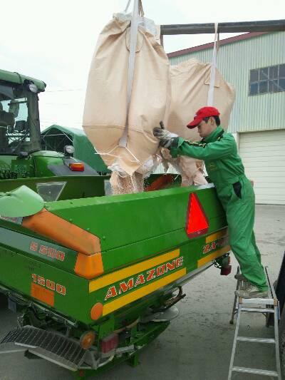 肥料積み込み2