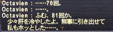 20130330_01.jpg