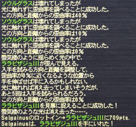 20130413_01.jpg