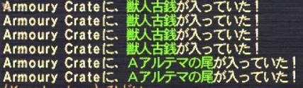 20130415_02.jpg