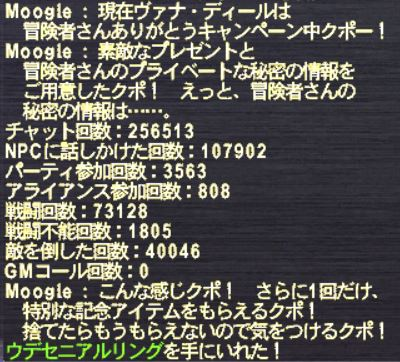 20130517_04.jpg