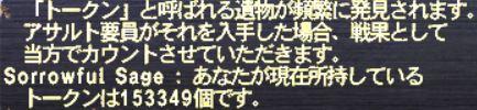 20130525_01.jpg