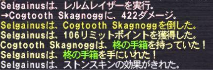 20130611_01.jpg