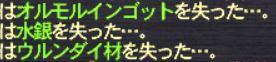 20130628_01.jpg