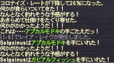 20130710_01.jpg