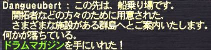 20130711_01.jpg