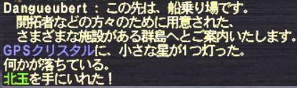 20130712_02.jpg