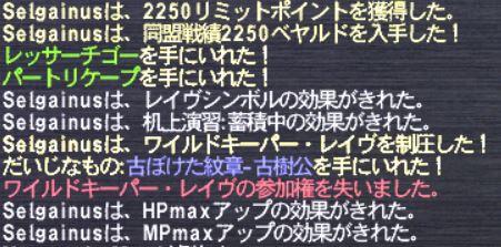 20130713_01.jpg