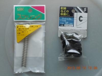 017_convert_20130816071802.jpg
