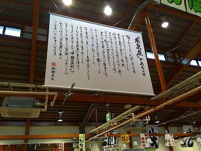 s-IMG_4889.jpg