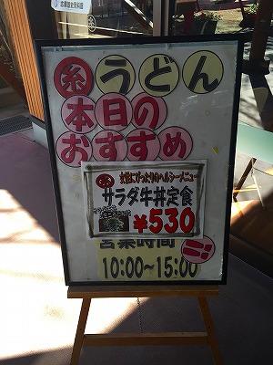 s-IMG_5005.jpg