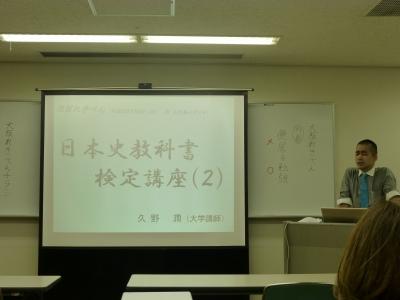 10月06日(月) 大阪れきべん001