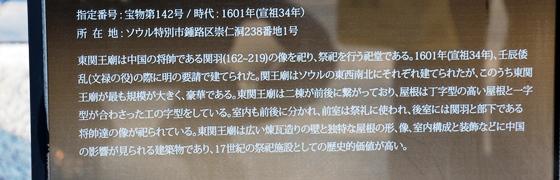 131020obake11.jpg