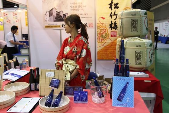 sake 074
