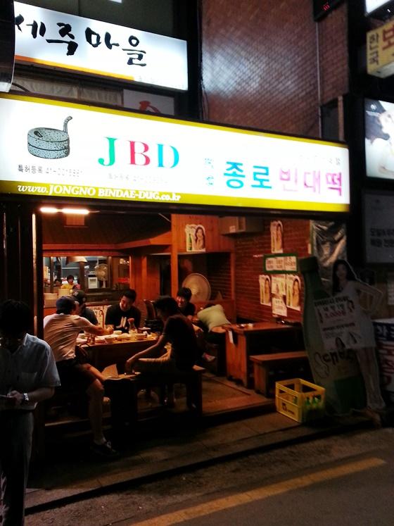 JDB (6)