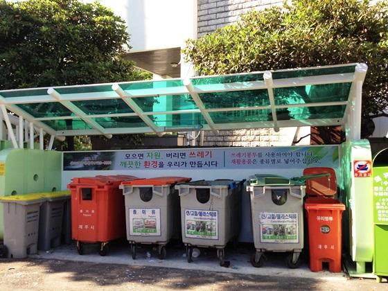 20130717_waste (2)