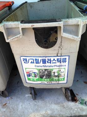 20130717_waste (4)