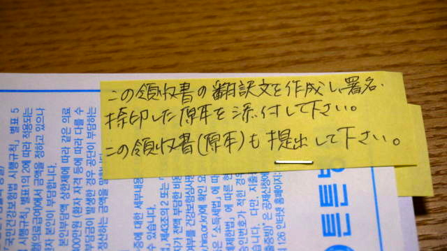 15796539_1973612301_50large.jpg