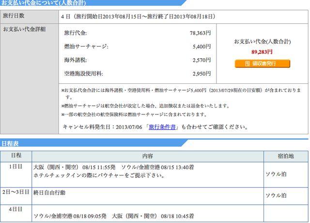 15796539_2006852742_121large.jpg