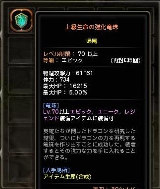 20131229180539502.jpg
