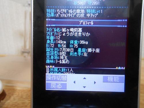 DSCN1799.jpg