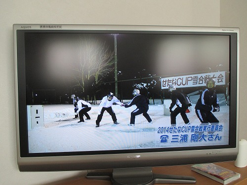 2014-1-24-雪合戦-004