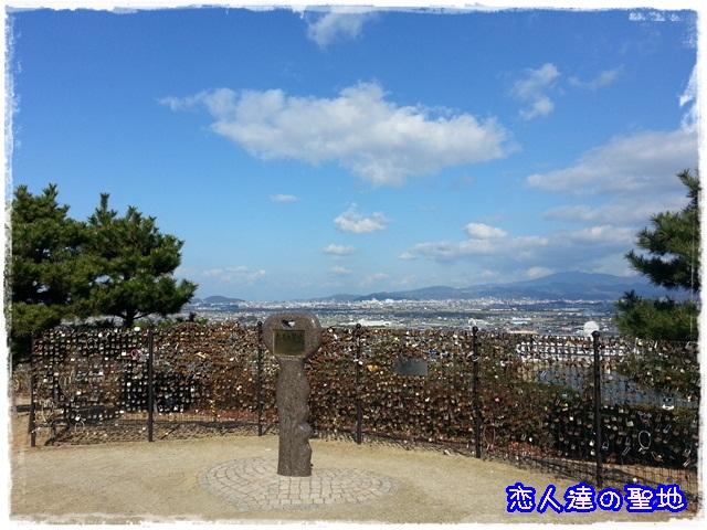 20140106_122011.jpg