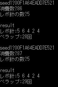 2013y08m02d_230520650.jpg
