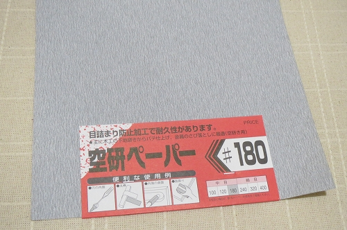 IMG_6378.jpg