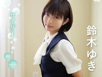 鈴木ゆき 新作イメージDVD 「サイダー」 12/20 リリース