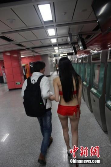中国のセクシー地下鉄ガイド 3