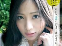 恋子 新作AV 「わたし、エロいんです…ほんとうに 人妻 恋子 24歳」 2/2 動画先行配信