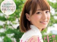 初川みなみ 3/1 AVデビュー 「現役女子大生!! 照れカワ、ふんわり18歳 AVデビュー!! 初川みなみ」