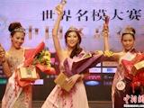中国美女モデル 宮如敏 流出ヌード画像 1