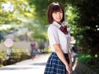 きみの歩美 新作AV 「輪姦された女子校生 きみの歩美」 2/1 動画先行配信